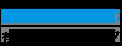 東京都千代田区の電気工事はエミテック│電気工事士・電気工事施工管理技士・現場監督求人中